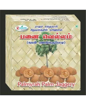 Palmyra Jaggery 500g Box
