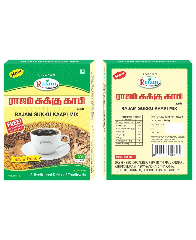 Rajam Sukku Kaapi Powder 100g Box