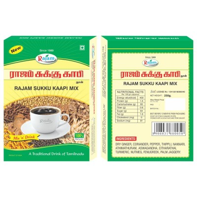 Rajam Sukku Kaapi Powder 250g Box