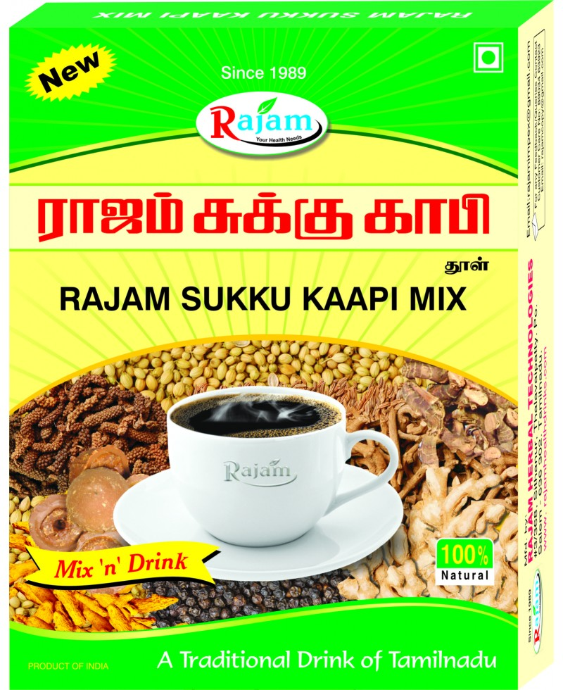 Rajam Sukku Kaapi Powder 500g Box