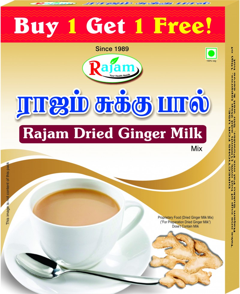 Rajam Sukku Pal Mix 200g Box