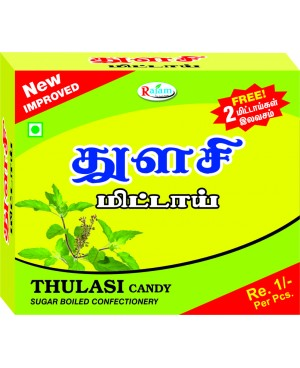 Rajam Thulasi Candy Box