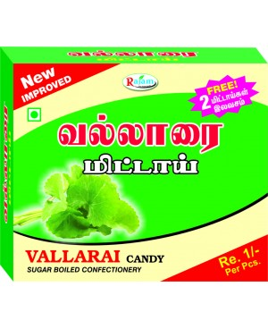 Rajam Valarai Candy Box